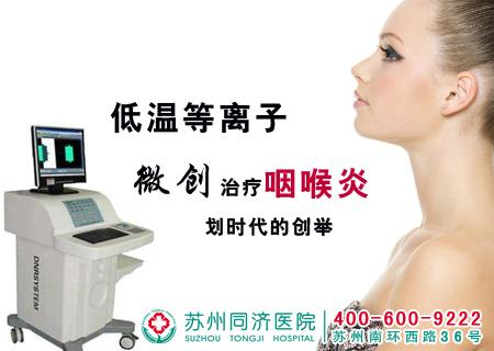如何有效治疗鼻包皮包茎